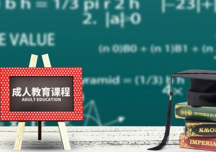 惠州自考培训机构