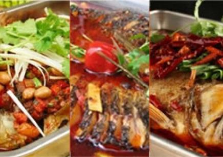 北京巫山烤鱼培训