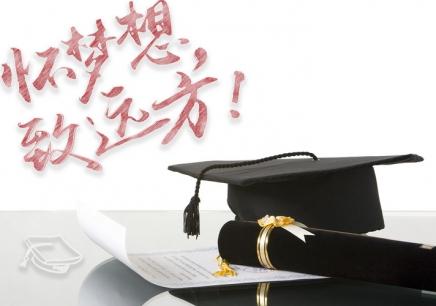 珠海高考复读班哪有好的培训班