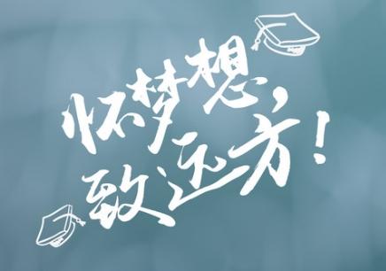 珠海香洲区高考复读班哪家好