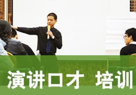 武汉青少年口才培训暑期班