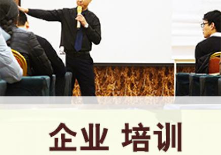 武汉企业中层管理人员培训班