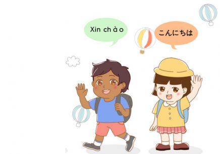 石家庄日语培训班价格哪个好-地址-电话