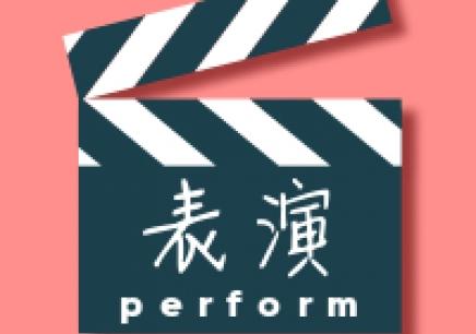 苏州电影表演艺术培训