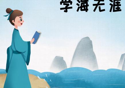 中山初中语文辅导