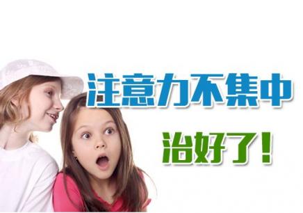 哈尔滨如何锻炼小孩的专注力