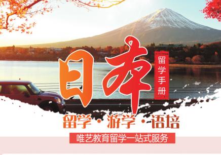 深圳日语零基础的小学和初中生