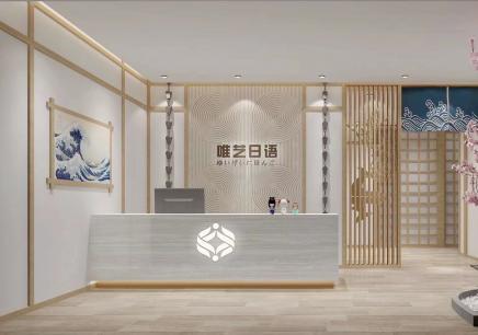 深圳暑期日语培训班