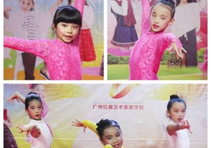 广州专业拉丁舞培训机构