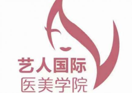 上海美容培训价格_上海整形美容培训班
