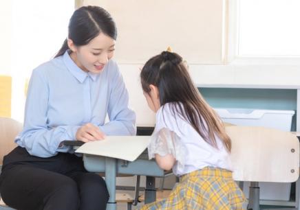 天津初高中培训机构