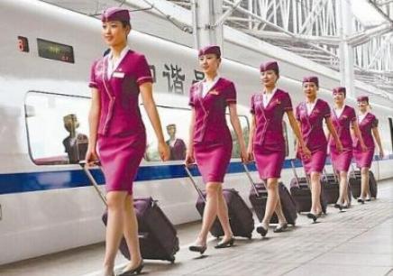 廣西南寧高鐵乘務專業介紹-南寧培訓通