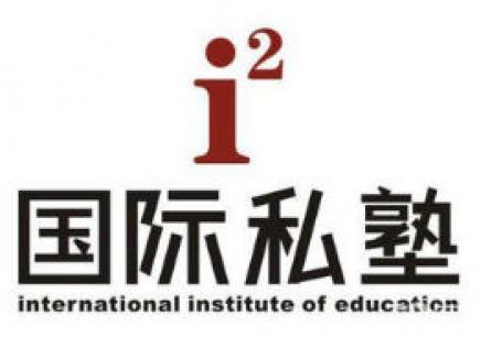 瀘州少兒英語培訓多少錢