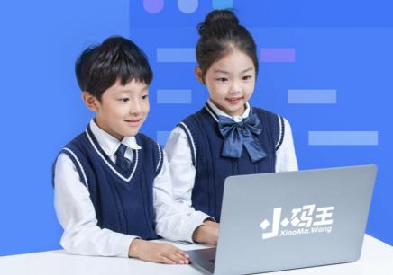 杭州儿童编程培训