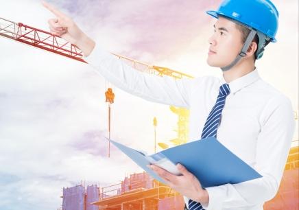 中山二级建造师培训班