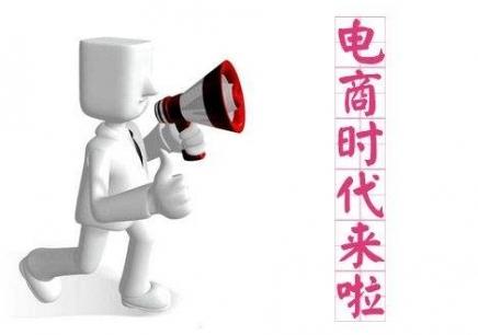 武汉有比较好的电商培训中心吗