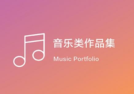 上海音乐类辅导哪家好