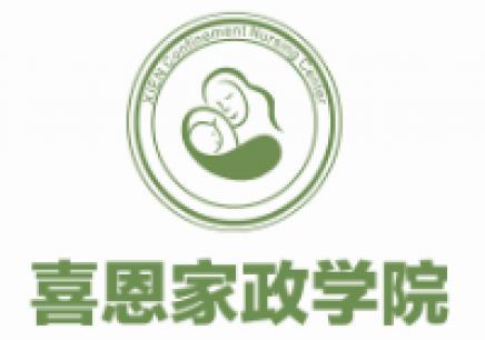 中山催乳师培训班