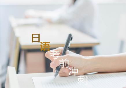 南寧昭延教育