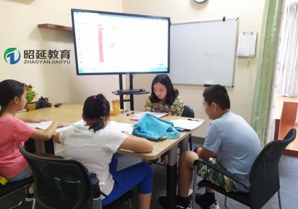 南宁青少年日语培训
