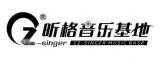 杭州昕格文化传媒有限公司