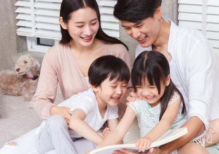 北京青少年家庭教育課程