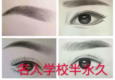苏州半永久化妆专业培训