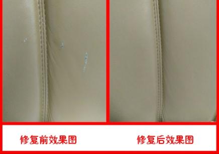 苏州皮革修复技术