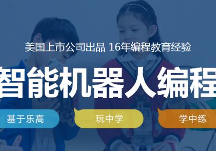 禅城区编程亚博体育免费下载少儿班