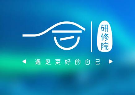 深圳情感分析师培训班培训