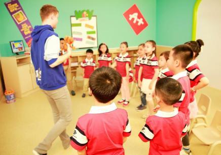 美国幼儿园课程辅导