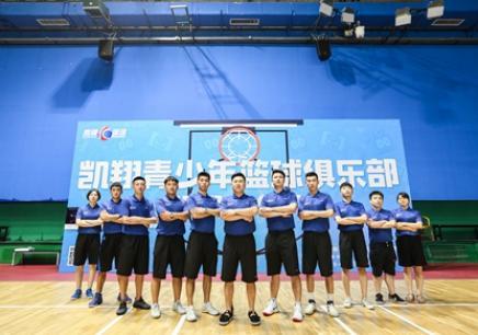 籃球俱樂部