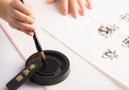 上海书法教学课程