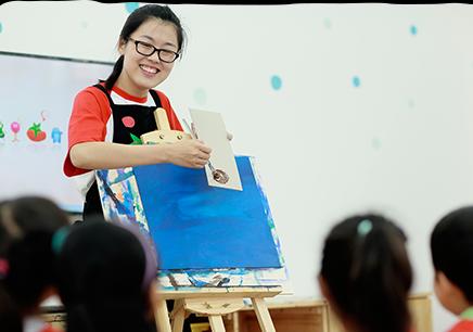苏州2-3岁儿童艺术培训课程