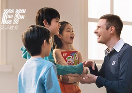 济南幼儿英语培训学校