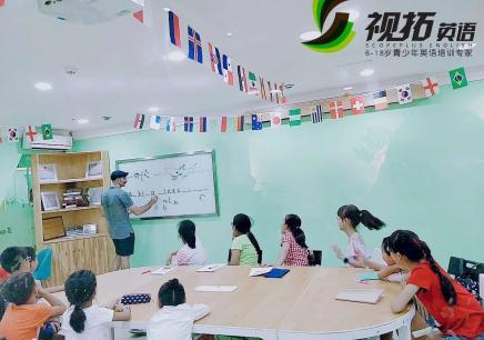 重庆青少年英语培训