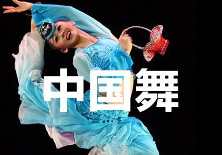 苏州中国舞课程介绍