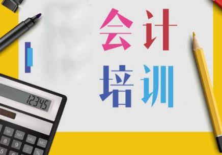 苏州会计初级职称考试网络培训班