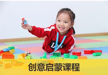 上海少儿编程培训班哪家好