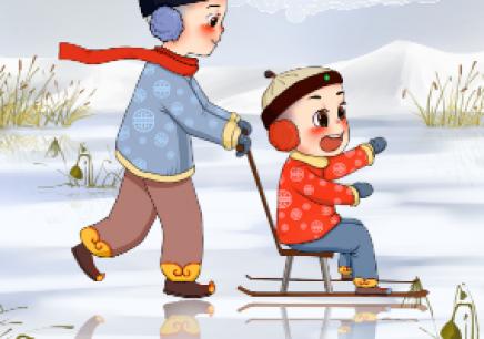 幼儿园玩耍图片卡通