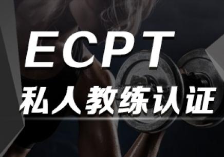 上海精英教练培训课程体系