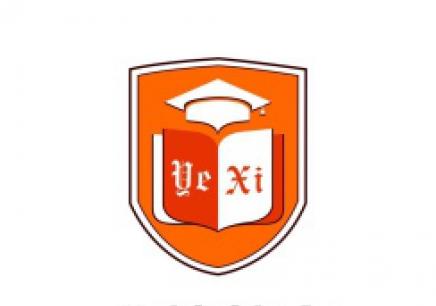 深圳留学澳洲哪个机构好