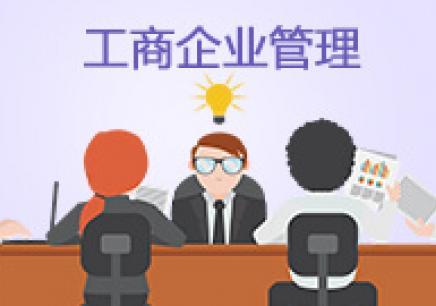 廣州自考學歷提升