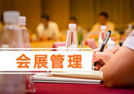 广州自考继续教育