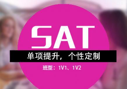 南京英語SAT