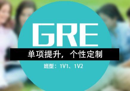 南京英語GRE