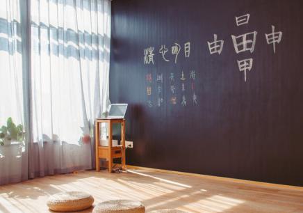 温州日语培训课程哪个好