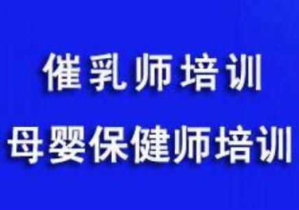 福州十大催乳师培训机构排行榜