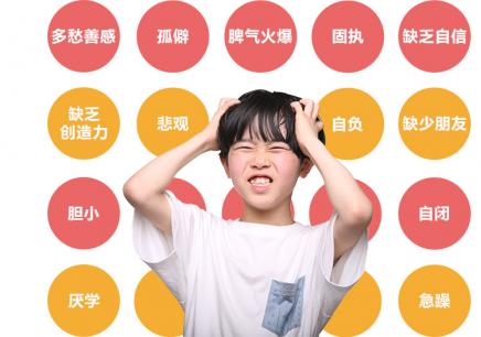 蘇州情感力課程