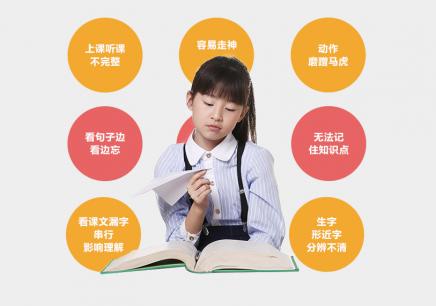 蘇州注意力記憶力課程